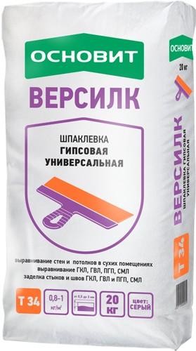 Лента для герметизации швов кровли